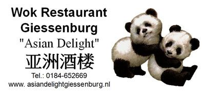 Logo Asian Delight